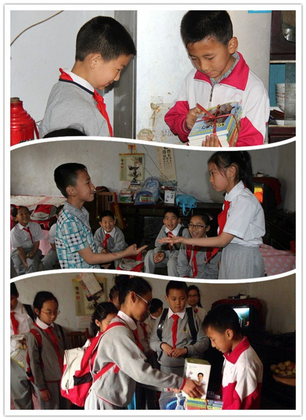 济南市外海实验学校-童眼看校园